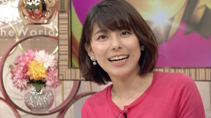 2018年03月11日上村彩子の画像13枚目