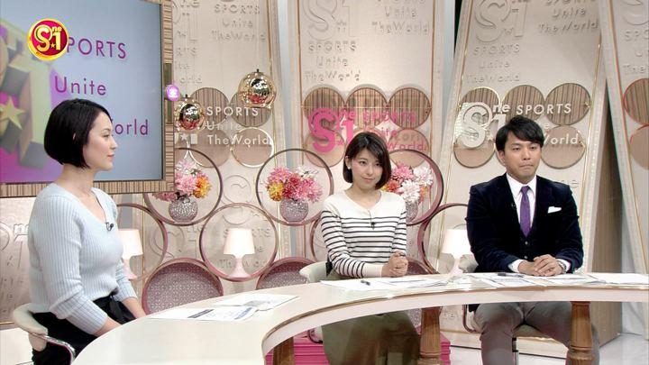 2018年03月17日上村彩子の画像07枚目
