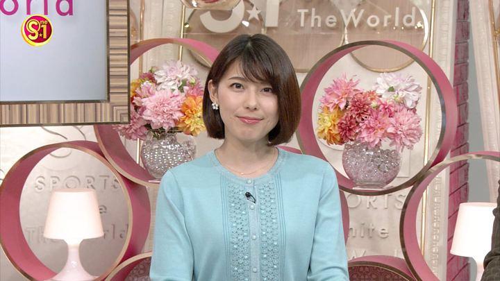 2018年03月18日上村彩子の画像12枚目