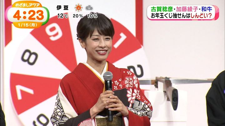 2018年01月15日加藤綾子の画像04枚目