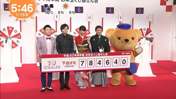 2018年01月15日加藤綾子の画像09枚目