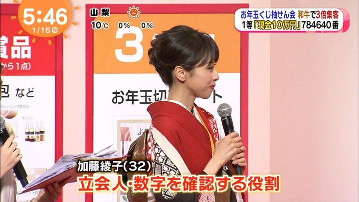 2018年01月15日加藤綾子の画像13枚目