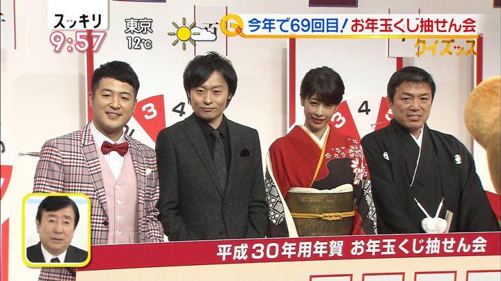 2018年01月15日加藤綾子の画像20枚目