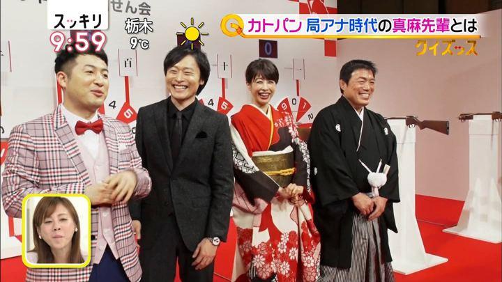 2018年01月15日加藤綾子の画像22枚目