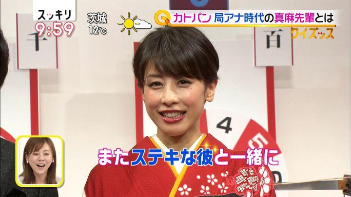 2018年01月15日加藤綾子の画像29枚目
