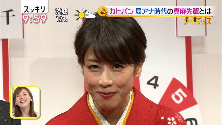 2018年01月15日加藤綾子の画像30枚目