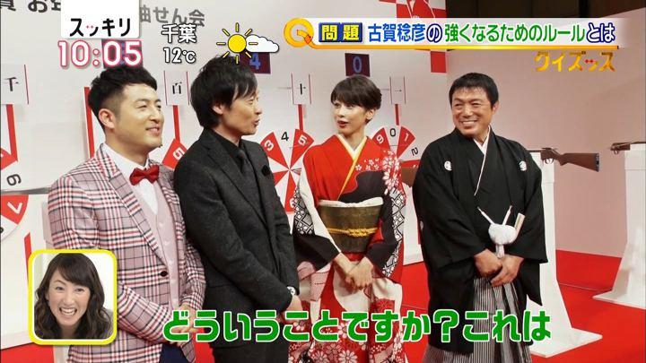 2018年01月15日加藤綾子の画像34枚目