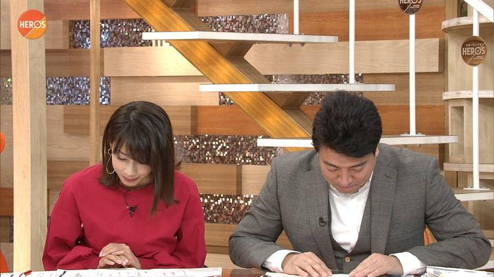 2018年01月21日加藤綾子の画像02枚目