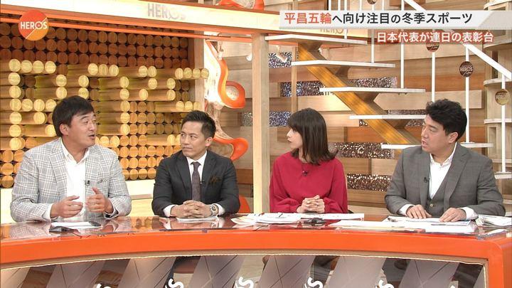 2018年01月21日加藤綾子の画像04枚目