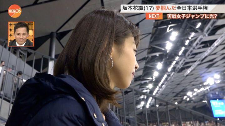 2018年01月21日加藤綾子の画像10枚目