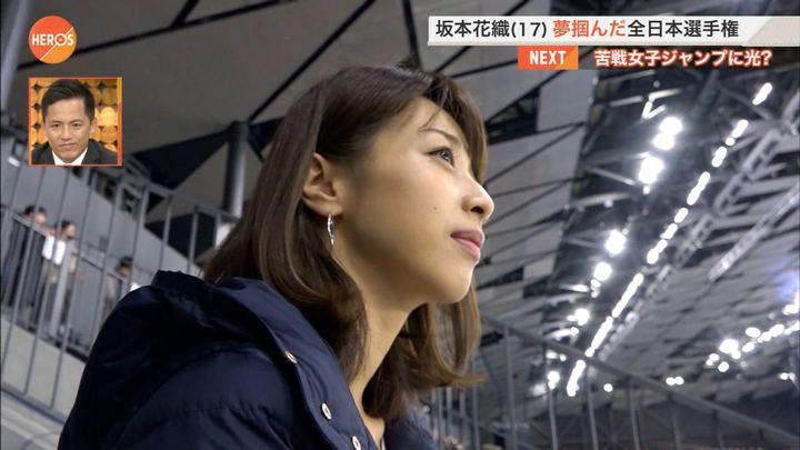 2018年01月21日加藤綾子の画像11枚目