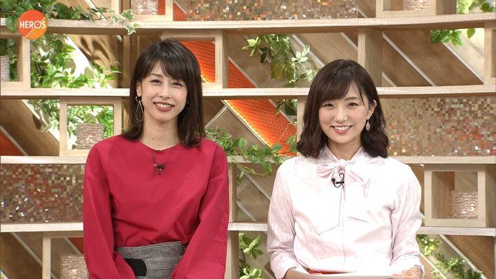 2018年01月21日加藤綾子の画像27枚目