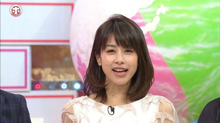 2018年01月24日加藤綾子の画像15枚目