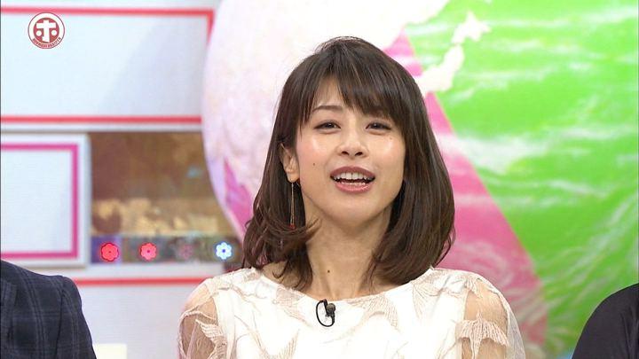 2018年01月24日加藤綾子の画像16枚目