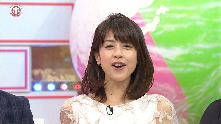 2018年01月24日加藤綾子の画像18枚目