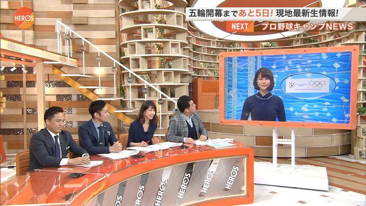 2018年02月04日加藤綾子の画像04枚目