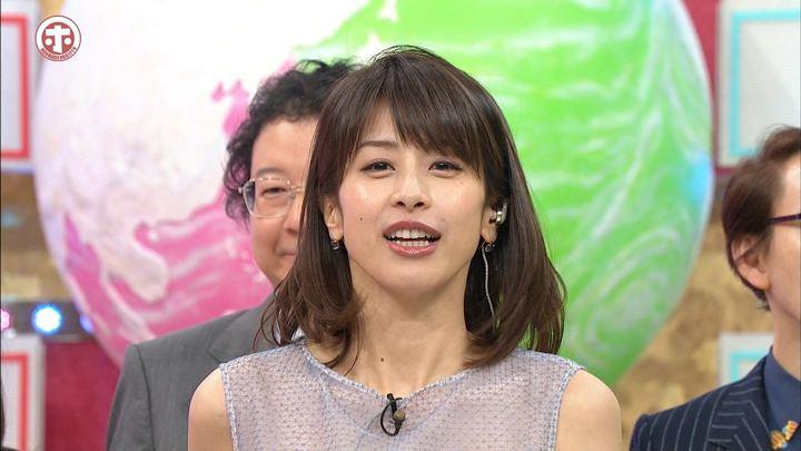 2018年02月07日加藤綾子の画像08枚目