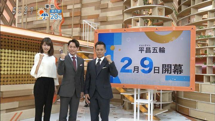 2018年02月10日加藤綾子の画像01枚目