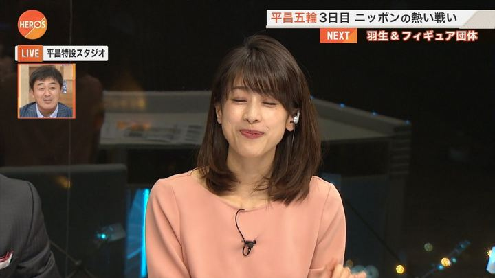 2018年02月11日加藤綾子の画像14枚目