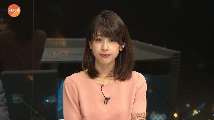 2018年02月11日加藤綾子の画像18枚目