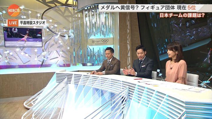 2018年02月11日加藤綾子の画像19枚目
