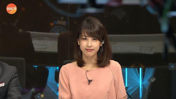 2018年02月11日加藤綾子の画像22枚目