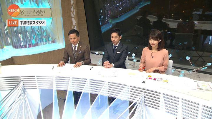 2018年02月11日加藤綾子の画像23枚目