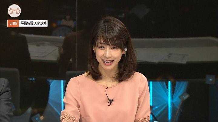 2018年02月11日加藤綾子の画像26枚目