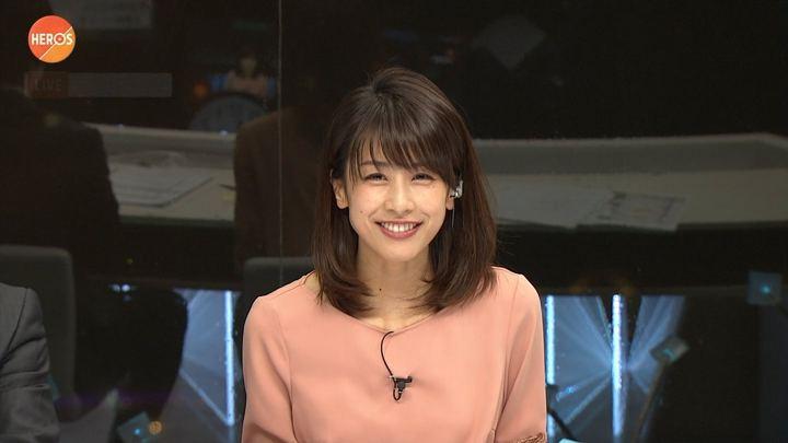 2018年02月11日加藤綾子の画像28枚目