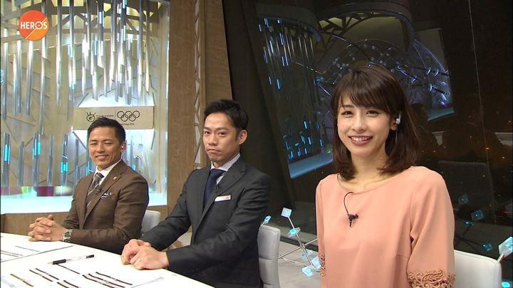 2018年02月11日加藤綾子の画像29枚目