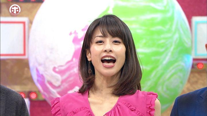 2018年02月14日加藤綾子の画像16枚目