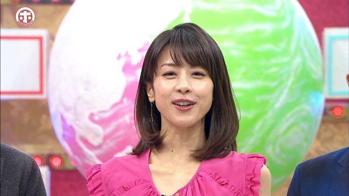 2018年02月14日加藤綾子の画像17枚目