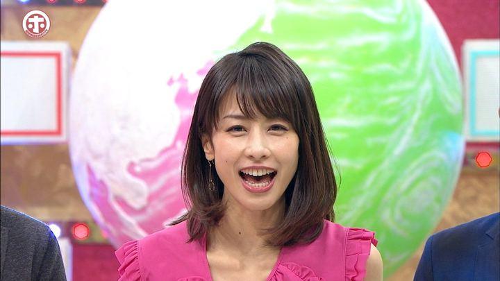 2018年02月14日加藤綾子の画像18枚目