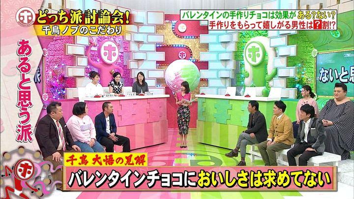 2018年02月14日加藤綾子の画像19枚目