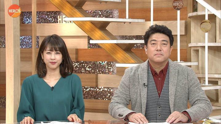 2018年02月18日加藤綾子の画像01枚目