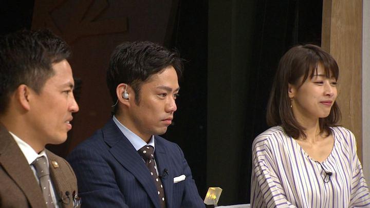 2018年02月22日加藤綾子の画像11枚目