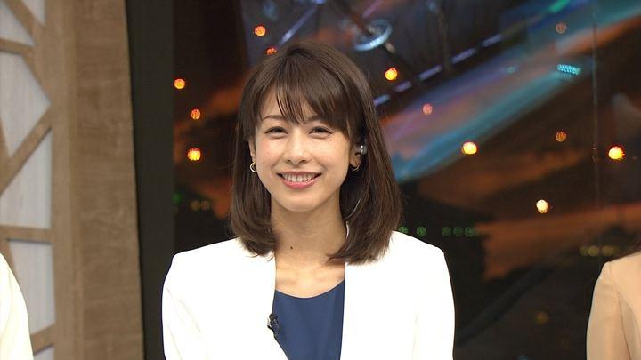 2018年02月23日加藤綾子の画像01枚目