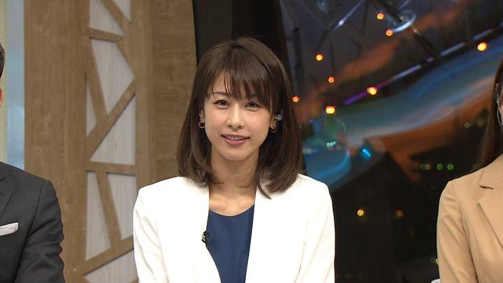 2018年02月23日加藤綾子の画像08枚目