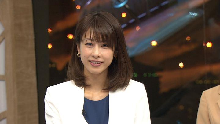 2018年02月23日加藤綾子の画像10枚目