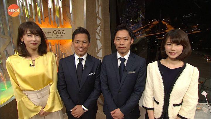 2018年02月25日加藤綾子の画像01枚目