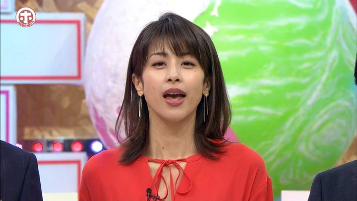 2018年02月28日加藤綾子の画像06枚目