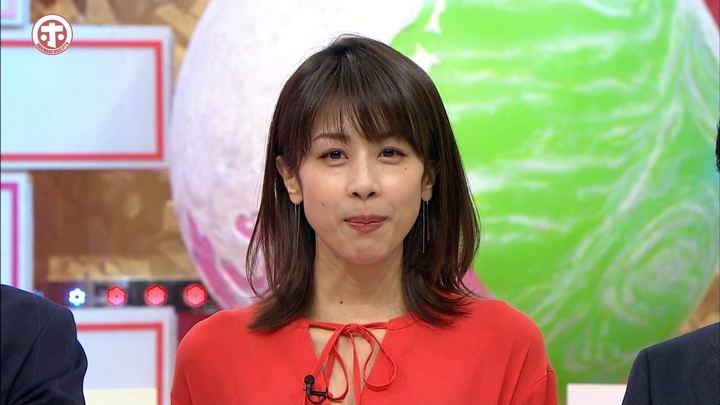 2018年02月28日加藤綾子の画像07枚目