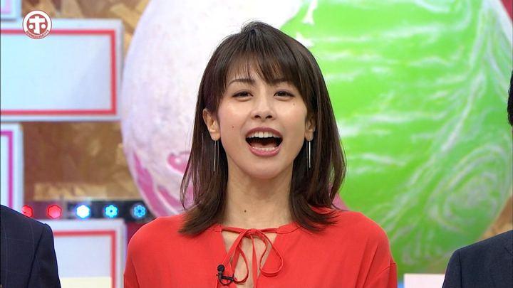 2018年02月28日加藤綾子の画像08枚目