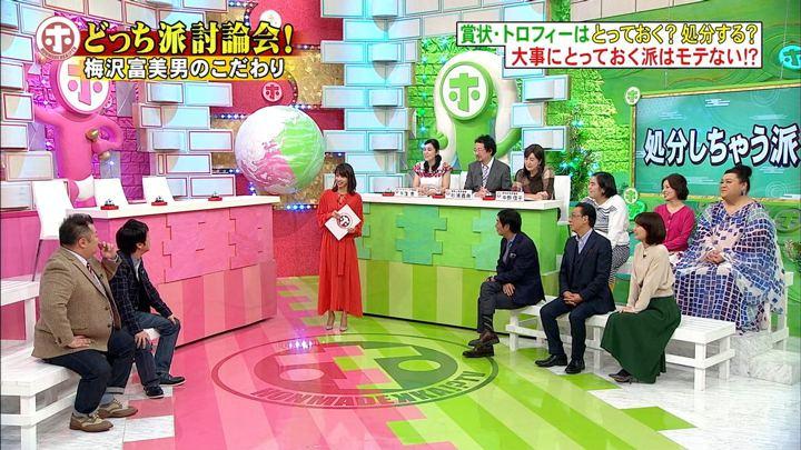 2018年02月28日加藤綾子の画像11枚目
