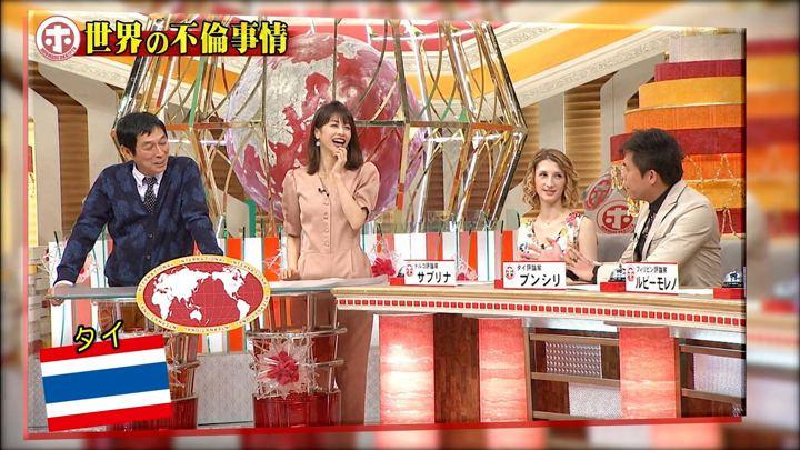 2018年02月28日加藤綾子の画像12枚目
