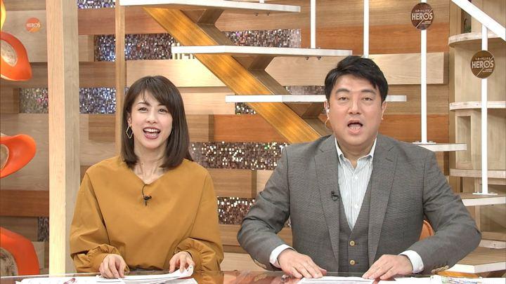 2018年03月04日加藤綾子の画像02枚目