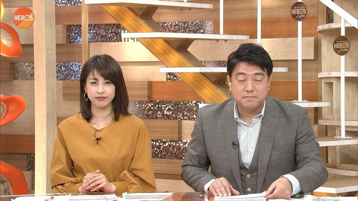 2018年03月04日加藤綾子の画像03枚目