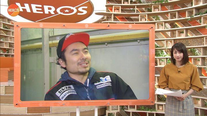 2018年03月04日加藤綾子の画像04枚目