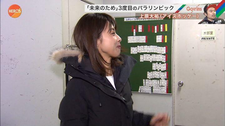 2018年03月04日加藤綾子の画像09枚目