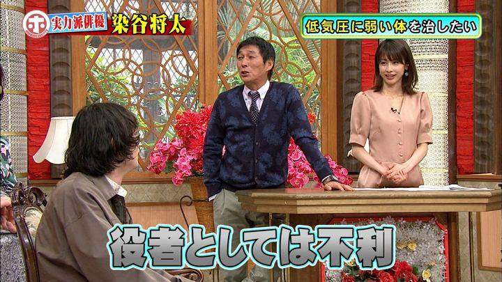 2018年03月07日加藤綾子の画像19枚目